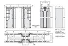 Пенал Luce Double для двух дверей 2000 mm - фото 11698