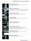 Пенал Eclisse Unico E-Motion для дверей высотой 2100 мм - фото 12445