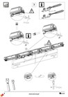 Комплект фурнитуры Symetric - фото 5478